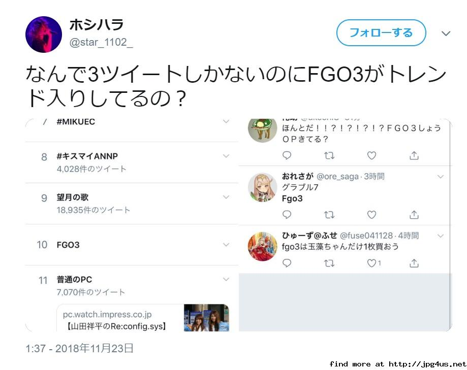 Fate/Grand Order まったりスレ4653 ->画像>273枚