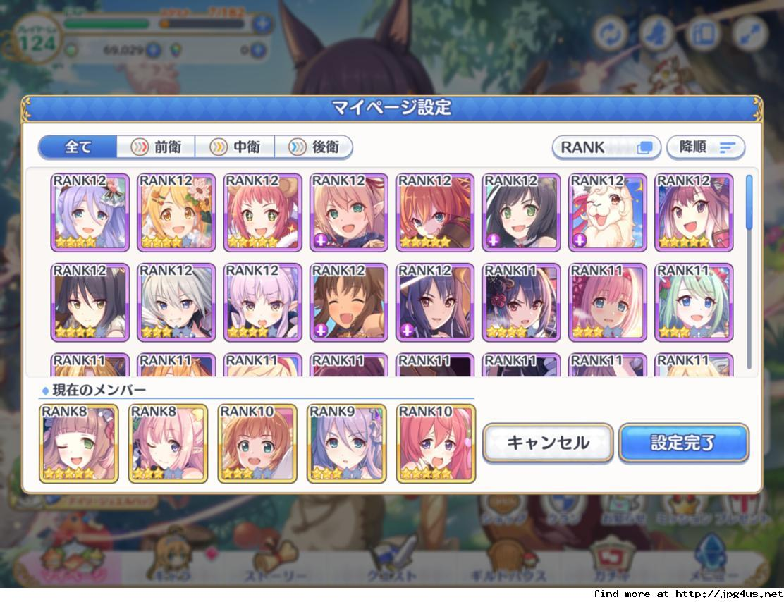 【DMM】プリンセスコネクト!Re:Dive 第137章 ->画像>42枚