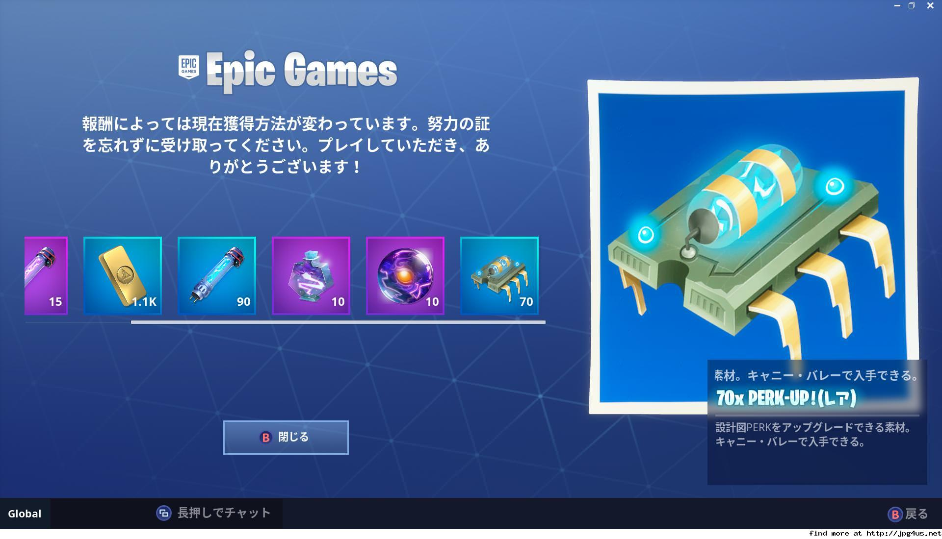 【PC】Fortnite Part9【Save The World】 	YouTube動画>2本 ->画像>16枚