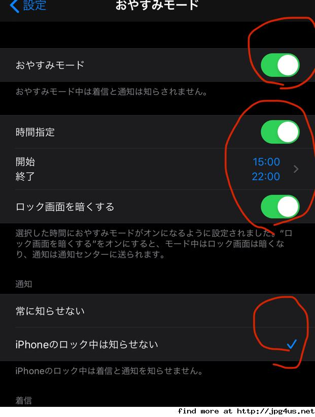iPhone XS / iPhone XR / iPhone XS MAX Part7 YouTube動画>1本 ->画像>43枚
