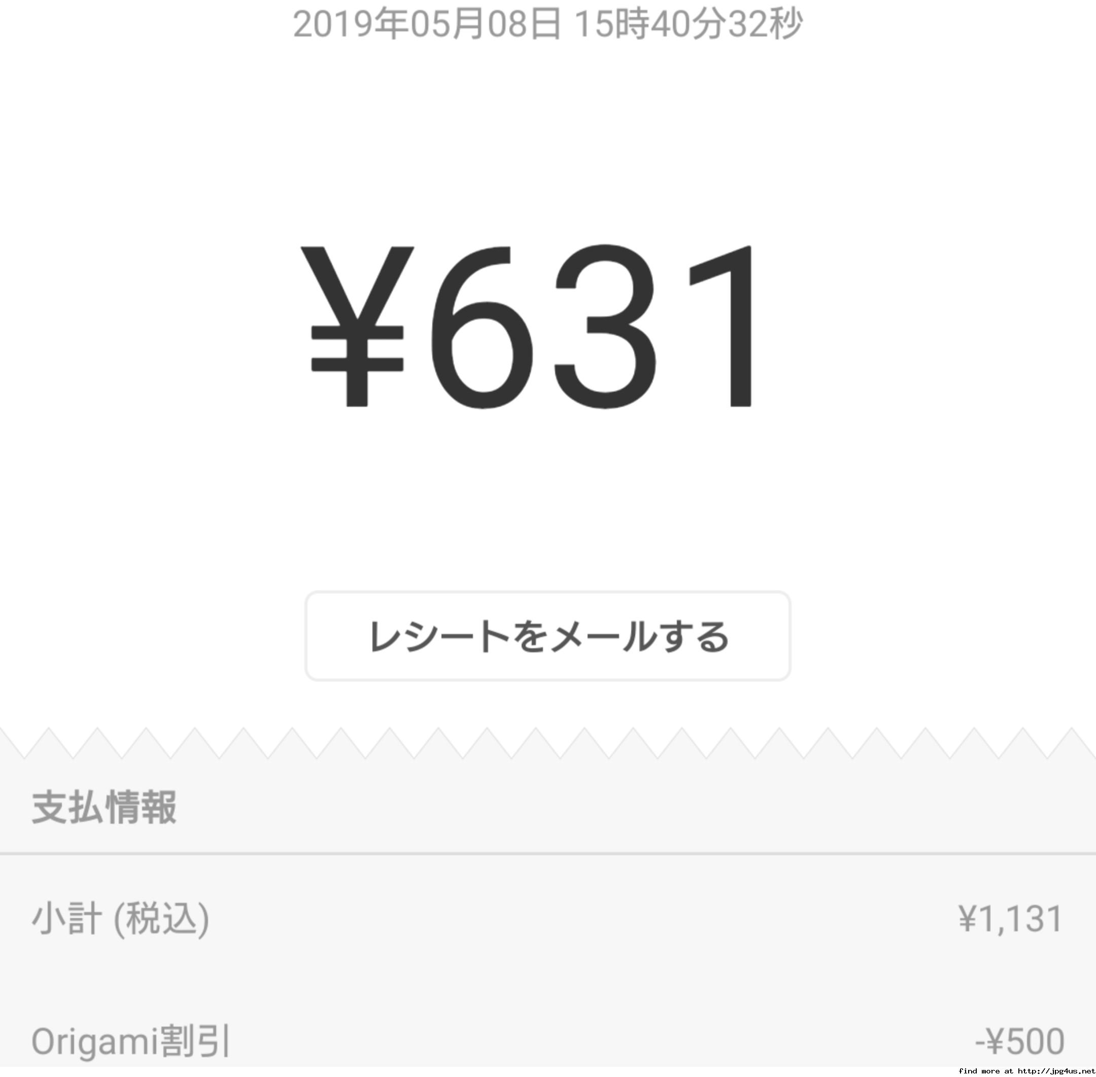 Origami Pay part25 ->画像>78枚