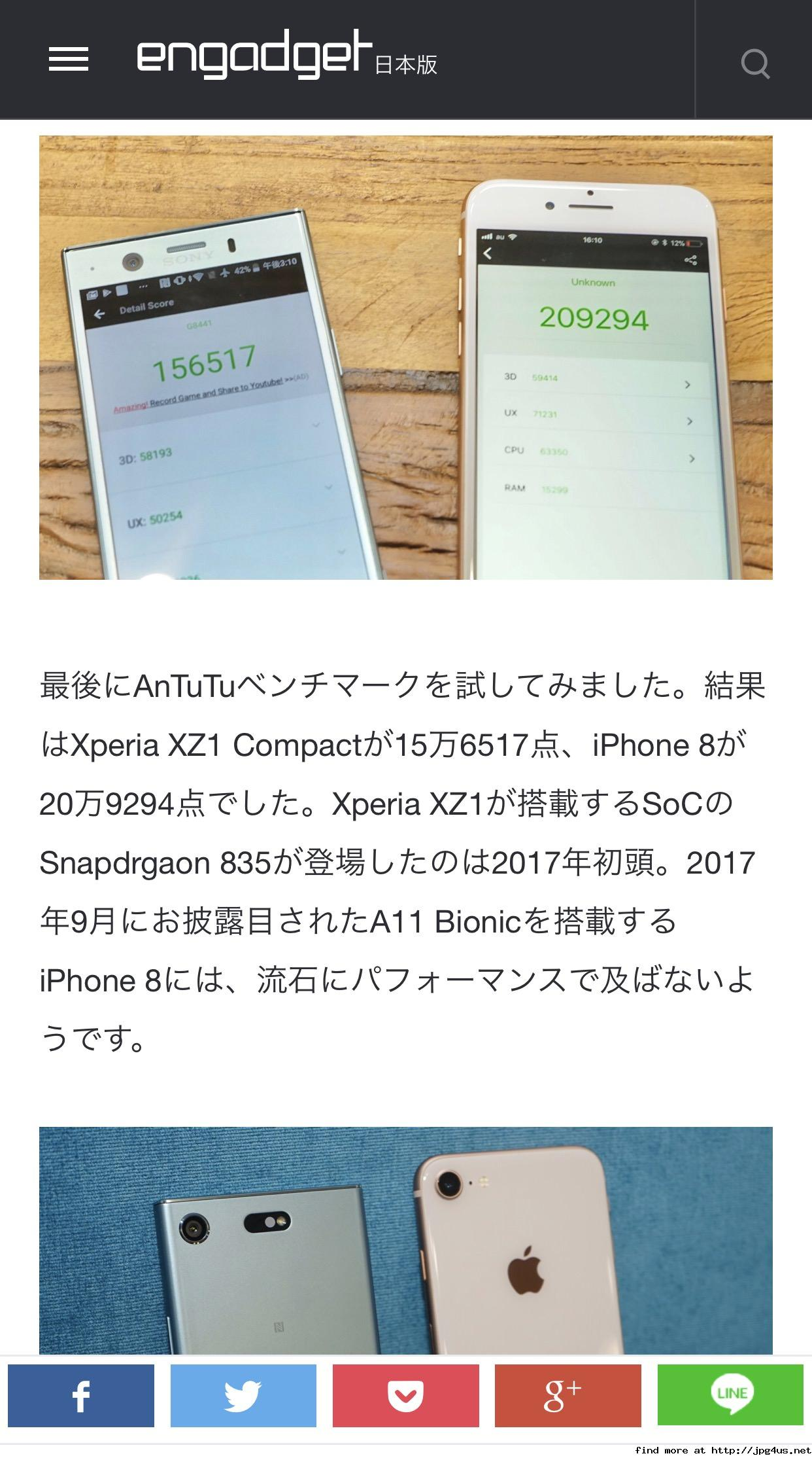 SONY Xperia XZ1 part7 	YouTube動画>6本 ->画像>87枚
