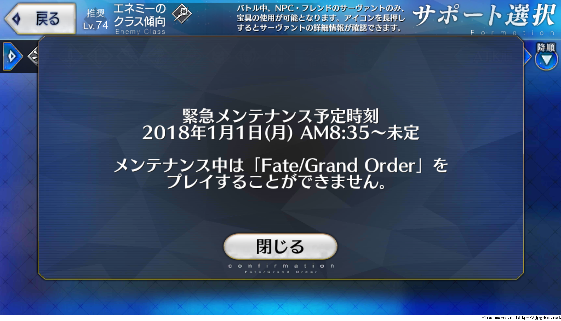 Fate/Grand Order まったりスレ2774 ->画像>77枚