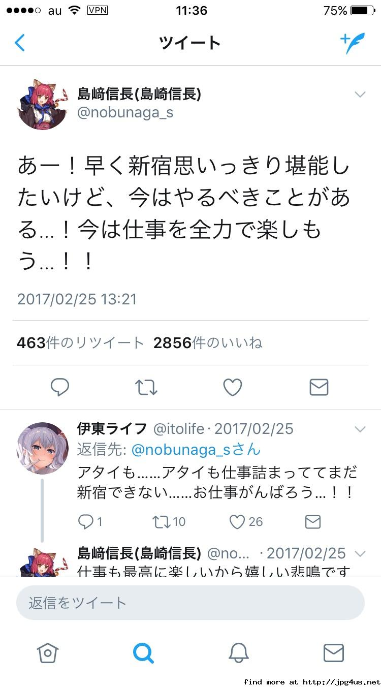 Fate/Grand Order まったりスレ2349 ->画像>91枚