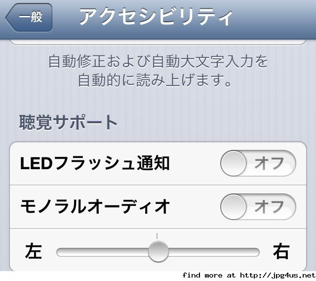 iPod touch->画像>22枚