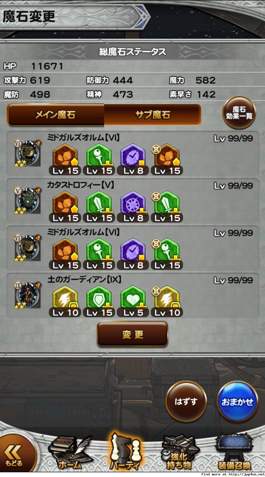 【無課金】FINAL FANTASY Record Keeper Lv2401【FFRK】 	YouTube動画>3本 ->画像>128枚