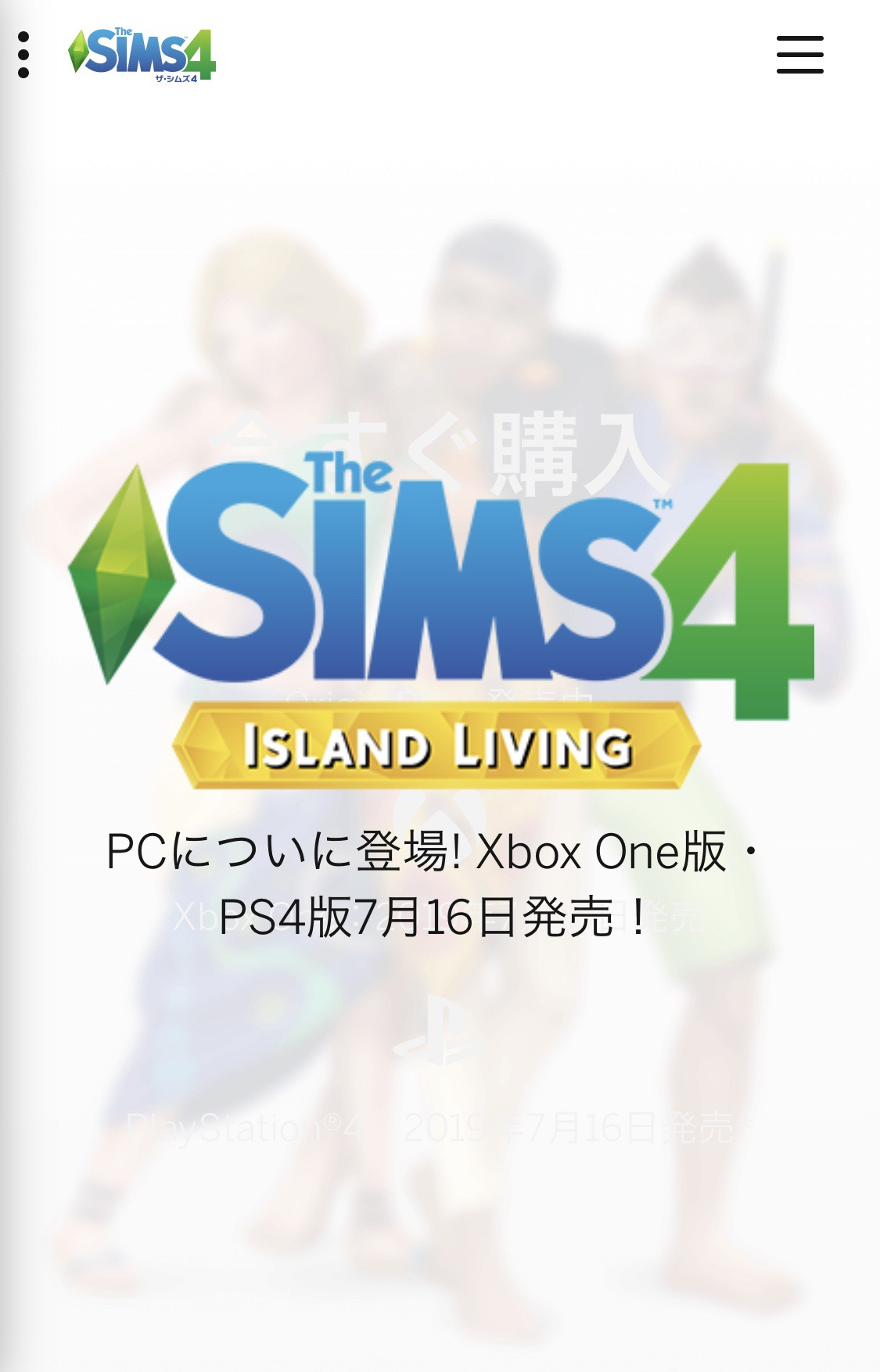 【PS4/XB1】◇The Sims 4 『ザ・シムズ4』 6日目 	YouTube動画>2本 ->画像>14枚