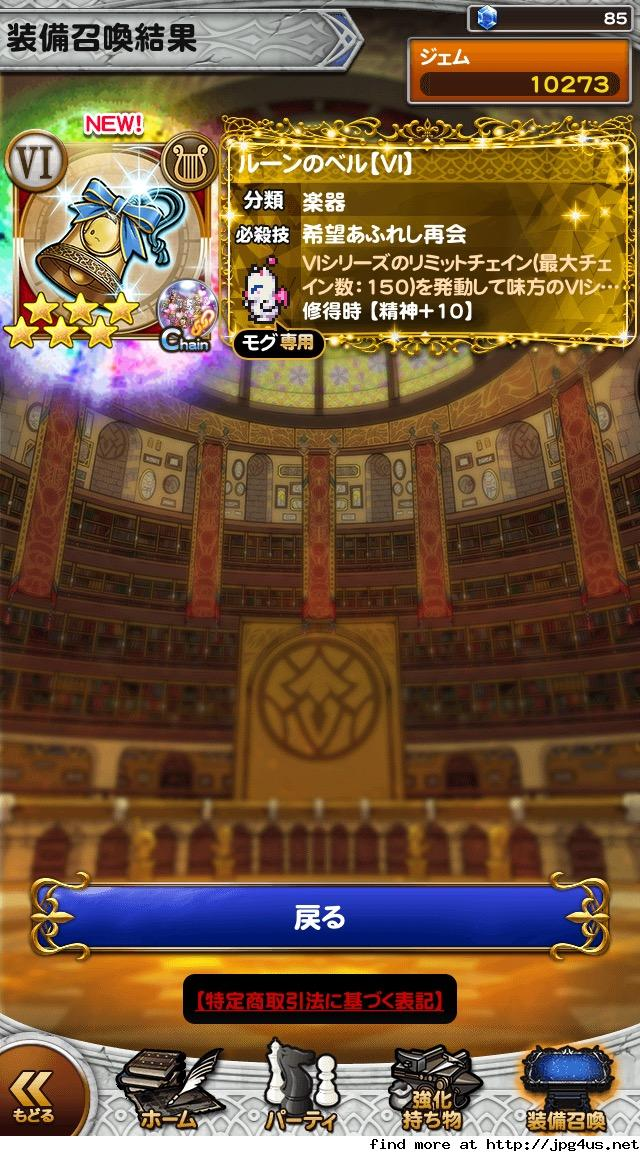 【FFRK】FINAL FANTASY Record Keeper Lv355 	YouTube動画>4本 ->画像>194枚