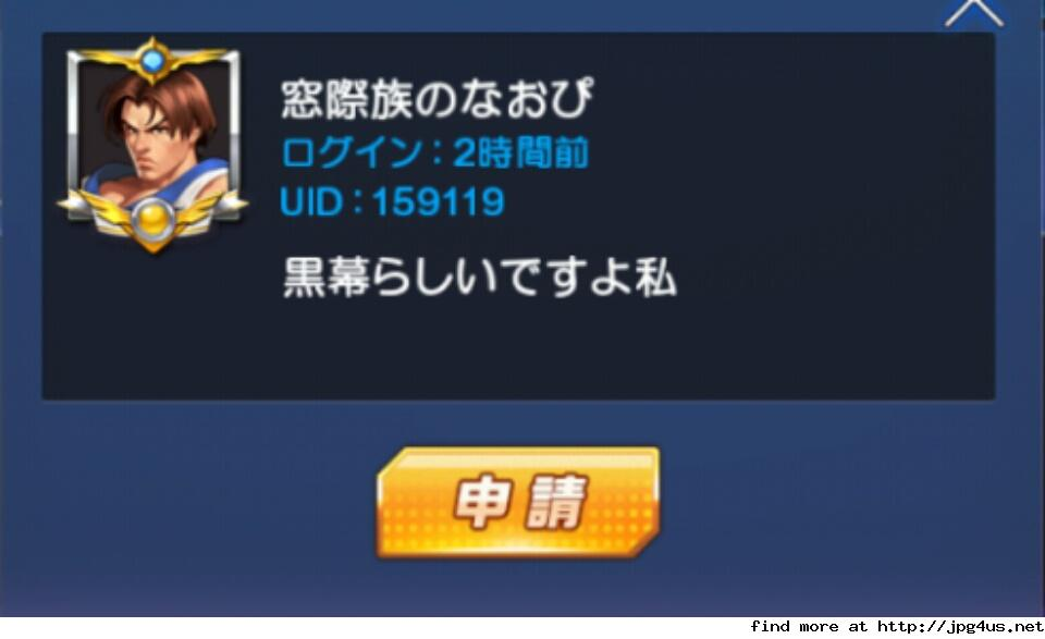 【KOF】THE KING OF FIGHTERS 98 ULTIMATE MATCH Online part230 YouTube動画>4本 ->画像>10枚