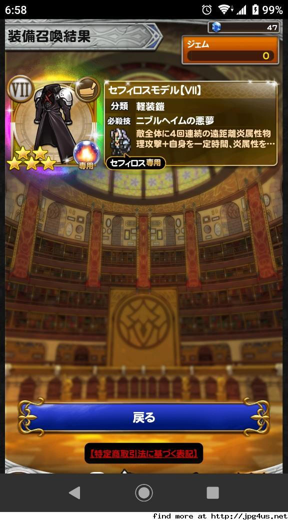 【FFRK】FINAL FANTASY Record Keeper Lv367 	YouTube動画>4本 ->画像>81枚