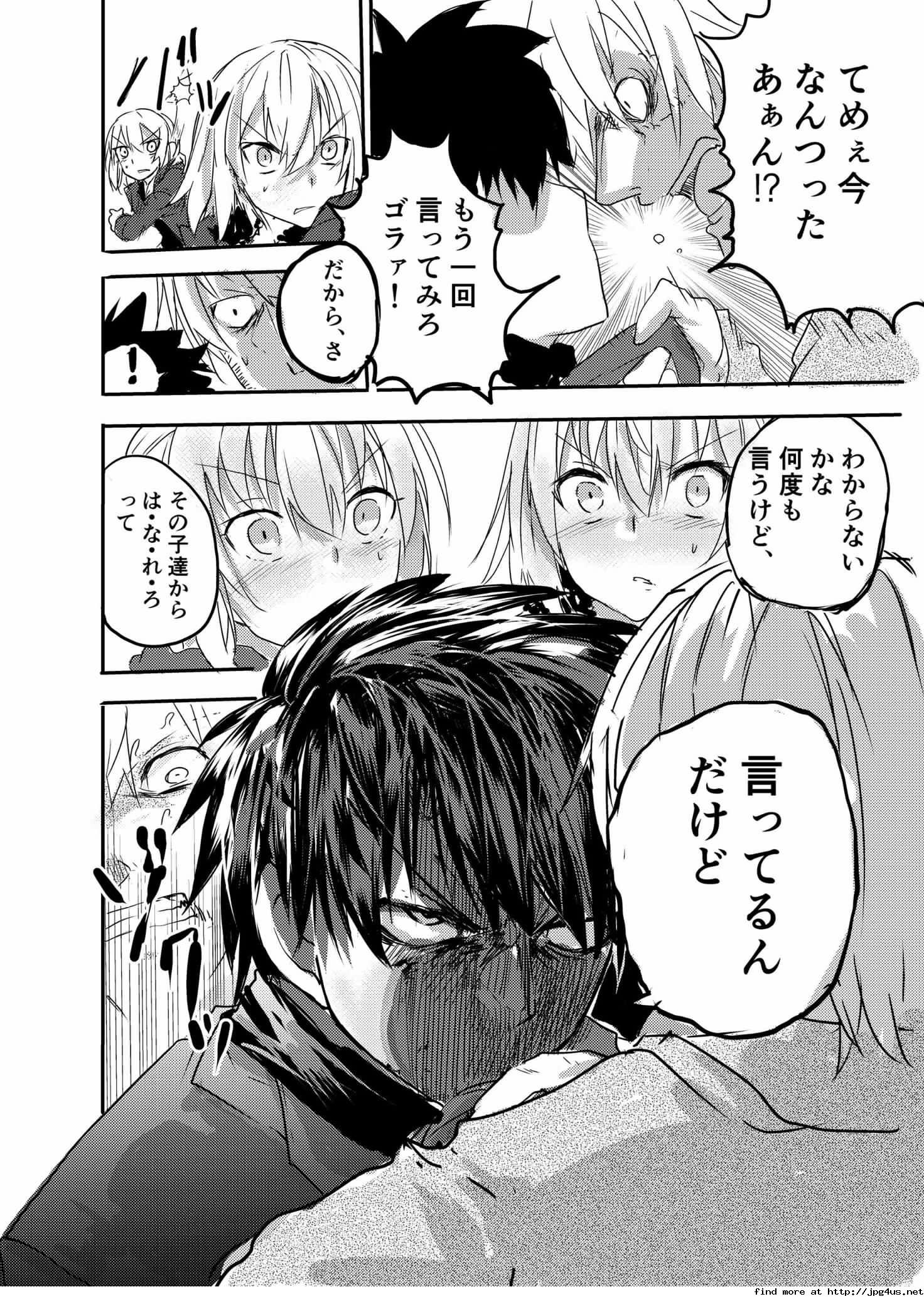 Fate/Grand Order まったりスレ4887 ->画像>267枚
