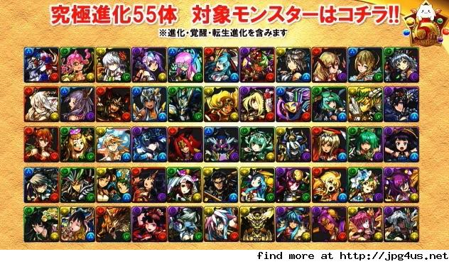 The Man Who Sold Puzzle & Dragons ─パズドラを売った男─ YouTube動画>4本 ->画像>305枚
