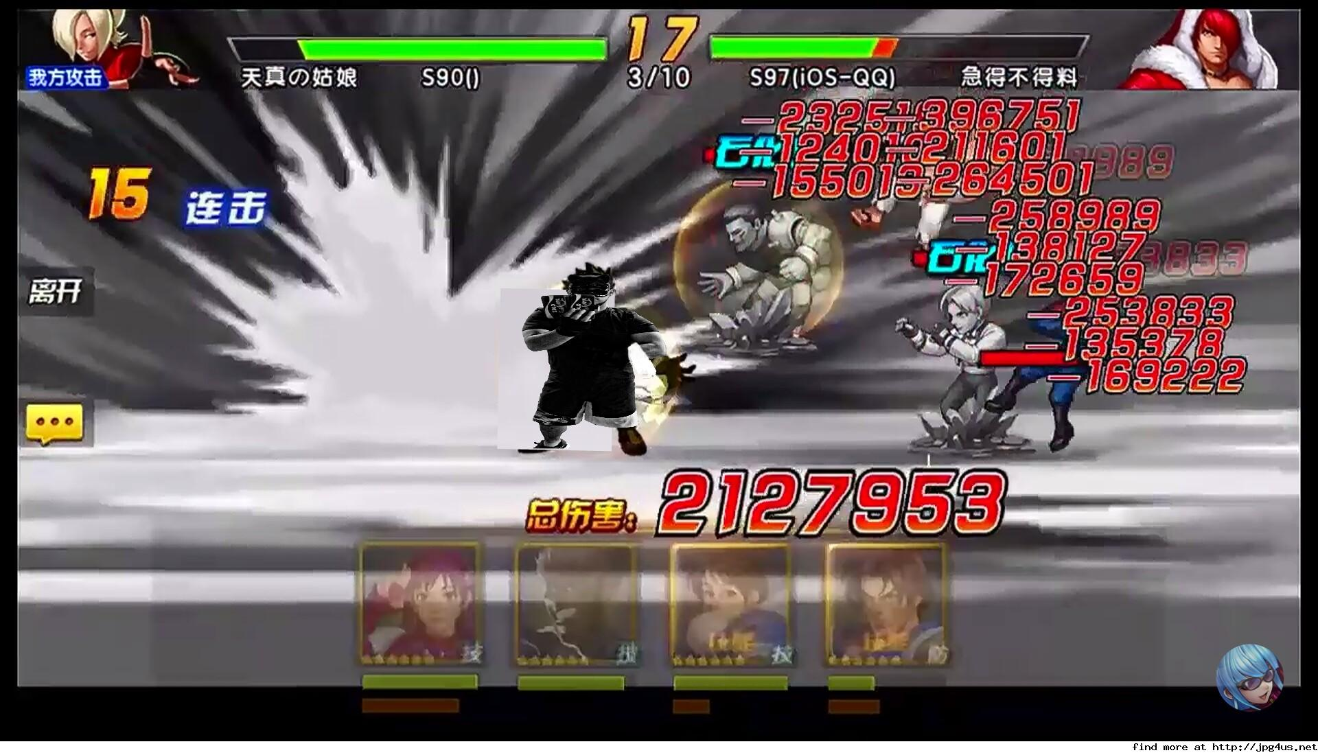 【KOF】THE KING OF FIGHTERS 98 ULTIMATE MATCH Online 痛いユーザー晒しスレ part16 ->画像>76枚
