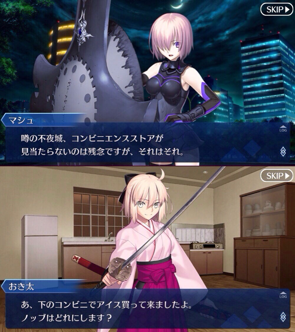 Fate/Grand Order まったりスレ2818 ->画像>103枚