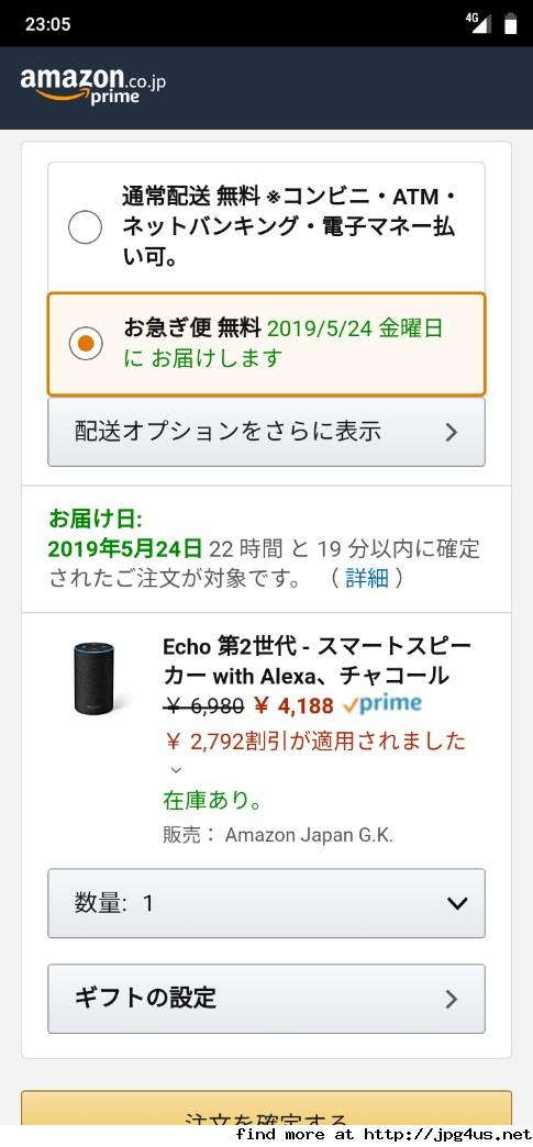 Amazon Echo Part 31 	YouTube動画>1本 ->画像>19枚