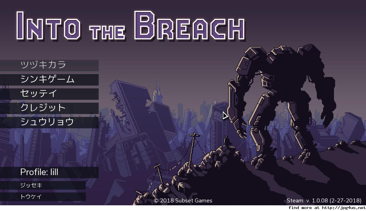 Into the Breach 	->画像>8枚