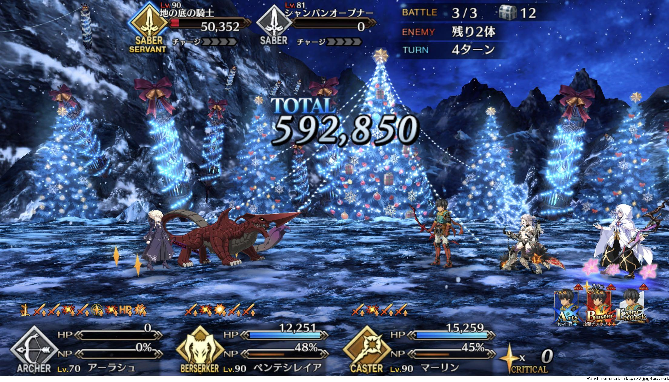 Fate/Grand Order まったりスレ2695 ->画像>91枚