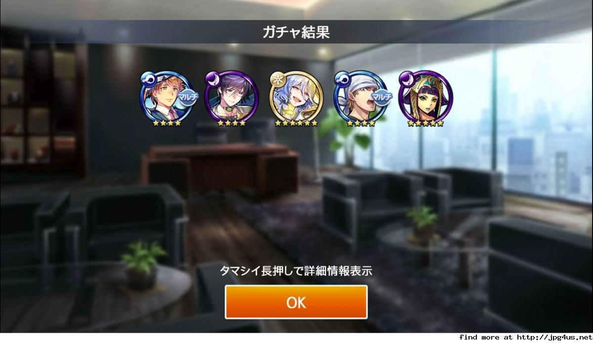 【iOS/Android】消滅都市2 part272 ->画像>59枚