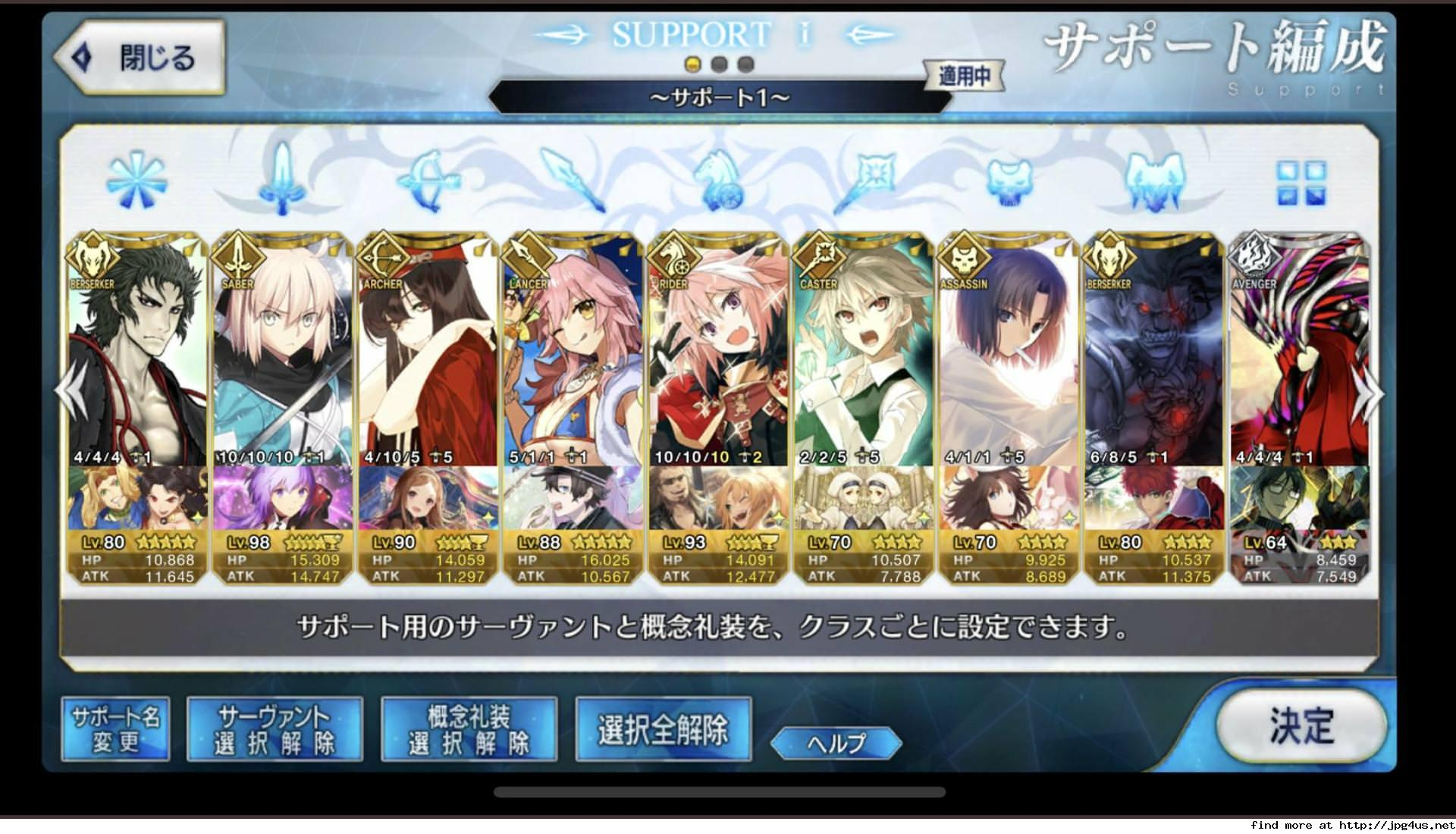 Fate/Grand Order まったりスレ3976 ->画像>189枚