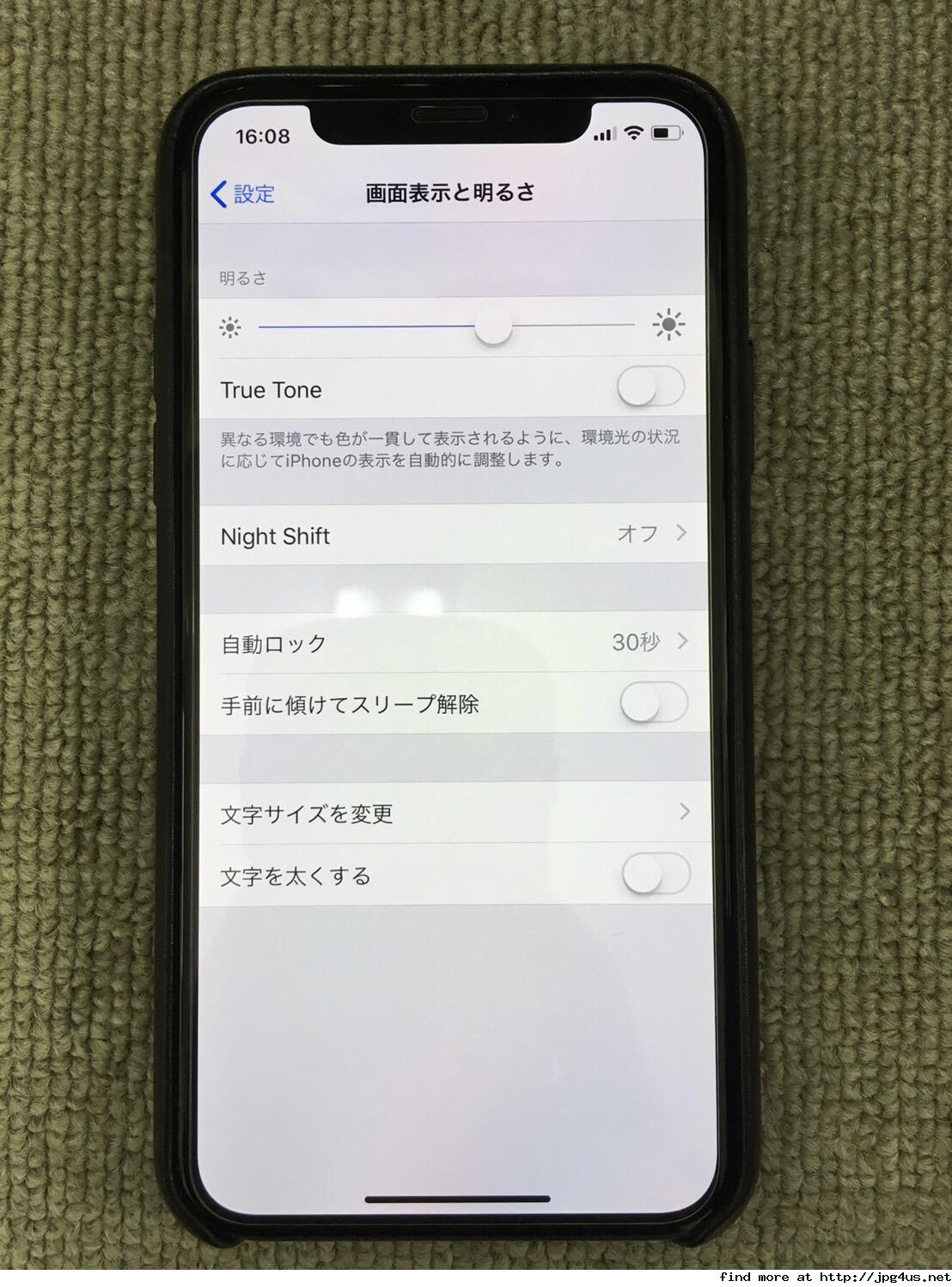 iPhone X Part21 	YouTube動画>2本 ->画像>23枚