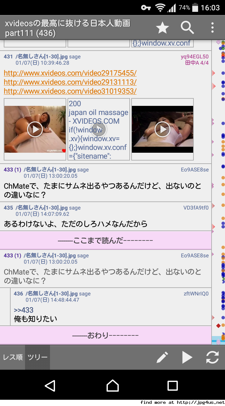 xvideosの最高に抜ける日本人動画 part111 [無断転載禁止]©bbspink.com	xvideo>61本 YouTube動画>3本 ->画像>164枚