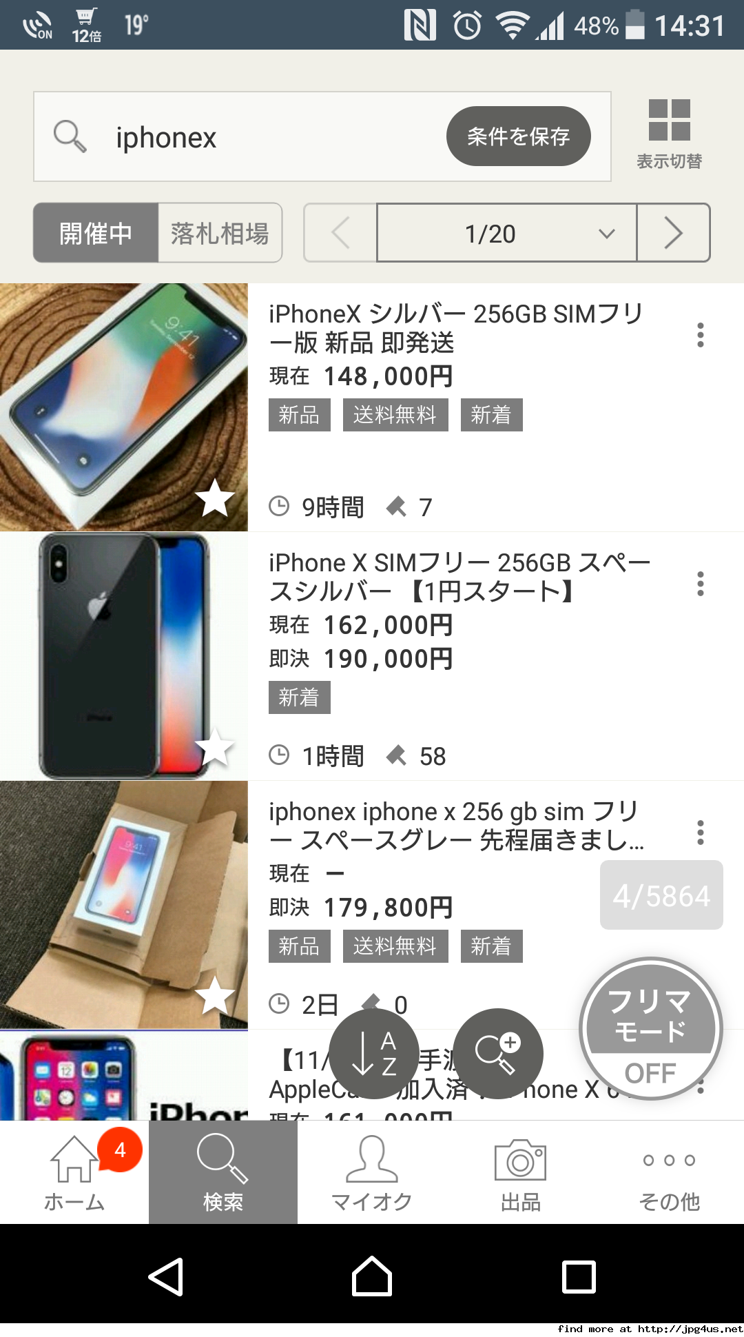 iPhone X Part.9 	YouTube動画>6本 ->画像>56枚
