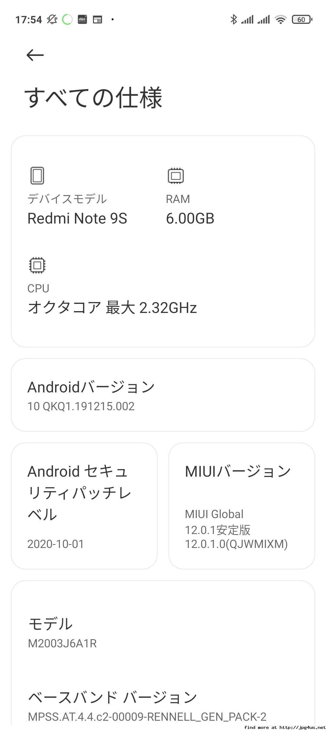 【Xiaomi】Redmi Note 9S 国内版 part14 YouTube動画>2本 ->画像>26枚