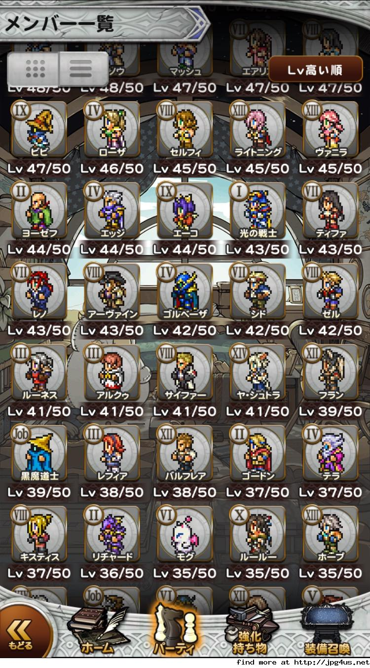 【FFRK】FINALFANTASY Record Keeper Lv128【招待禁止】 [転載禁止]©2ch.net YouTube動画>1本 ->画像>146枚