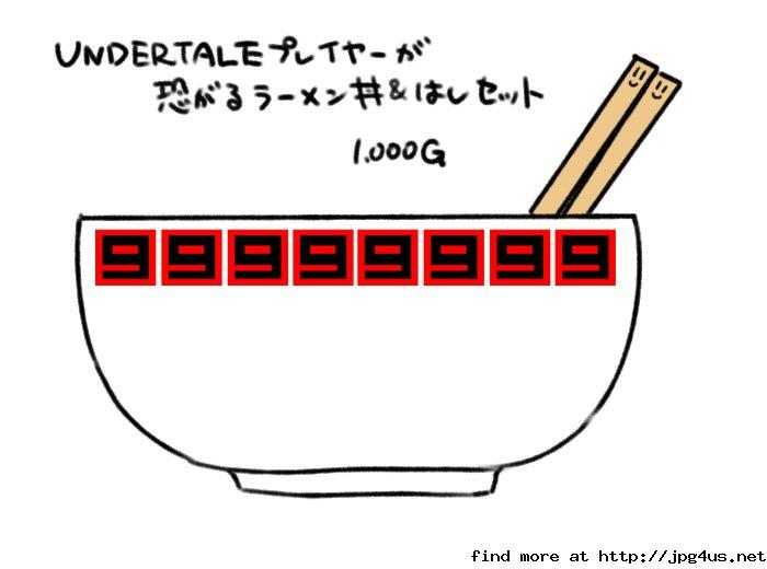 UNDERTAIL love6【Determination】 [無断転載禁止]©bbspink.com	YouTube動画>4本 ->画像>420枚