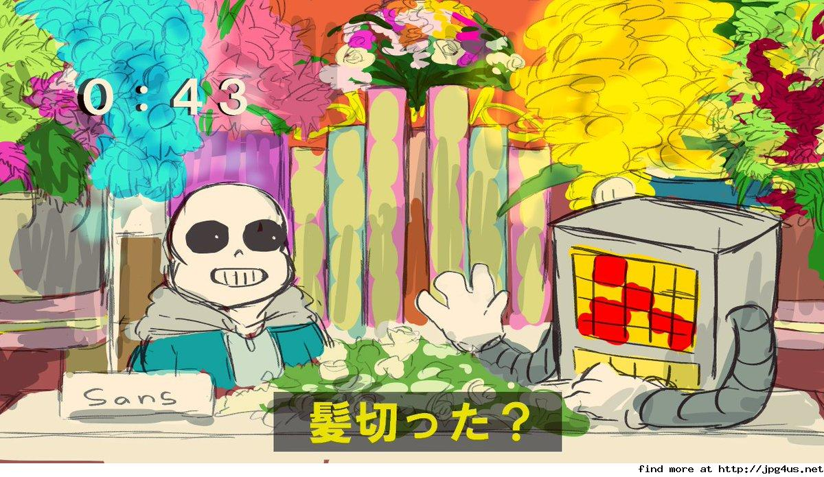 UNDERTAIL love5【Determination】 [無断転載禁止]©bbspink.com	YouTube動画>5本 ->画像>381枚