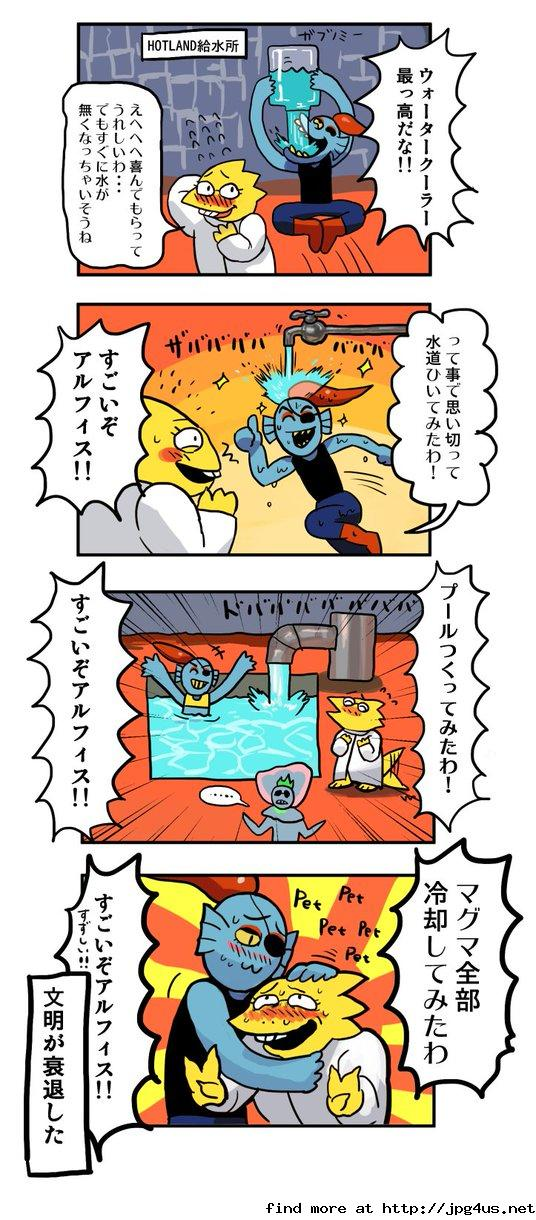 UNDERTAIL love7【Determination】 [無断転載禁止]©bbspink.com	->画像>282枚