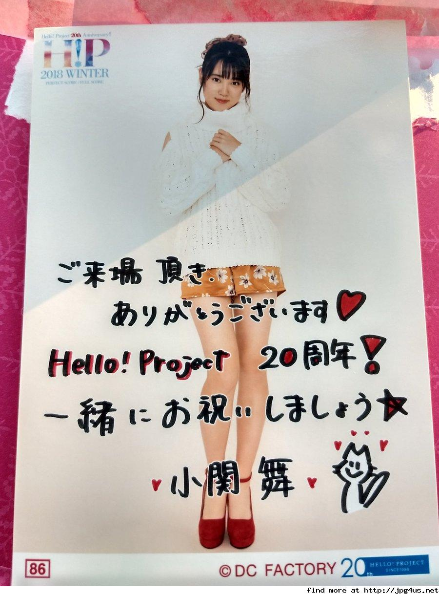 一人で行くHello! Project 20th Anniversary!! Hello! Project 2018 WINTER - 19 	YouTube動画>4本 ->画像>138枚