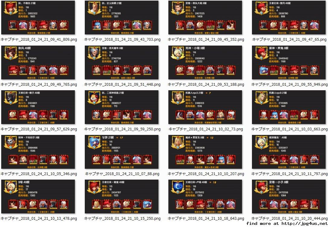 【KOF】THE KING OF FIGHTERS 98 ULTIMATE MATCH Online part208 YouTube動画>4本 ->画像>31枚