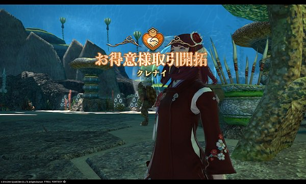【FF14】FINAL FANTASY XIV 6364 	YouTube動画>4本 ->画像>687枚